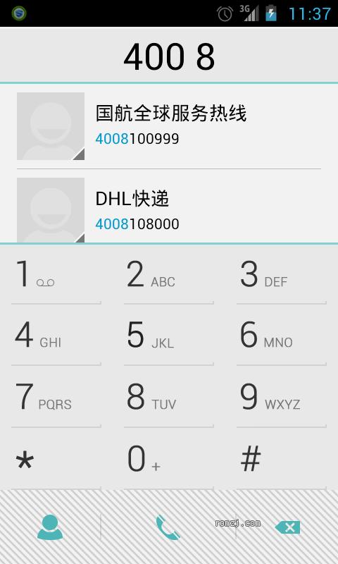 HTC Incredible 2 移植 乐众ROM 4.0 Lezo_4.0_incredible2截图