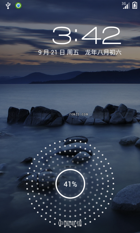 HTC Incredible 2 稳定移植深度OS4.0 ShenDu-inc2-v2.0.3-12截图
