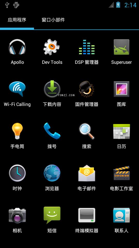 [9.0.0 RC2] Cyanogen团队针对Google Nexus S定制ROM截图