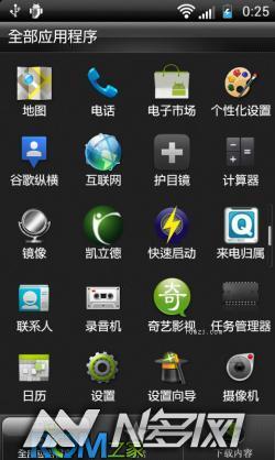 [20120308]HTC G21华丽升级之HOKIN XL ICE 2.3.6 ROM截图