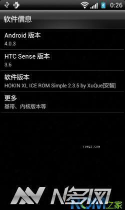 [20120308]HTC G21华丽升级之HOKIN XL ICE 2.3.6 ROM