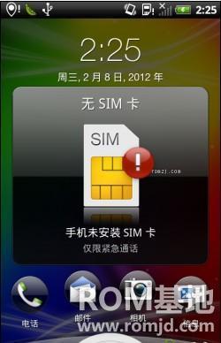 HTC Sensation XL基于国外rom修改 省电 稳定