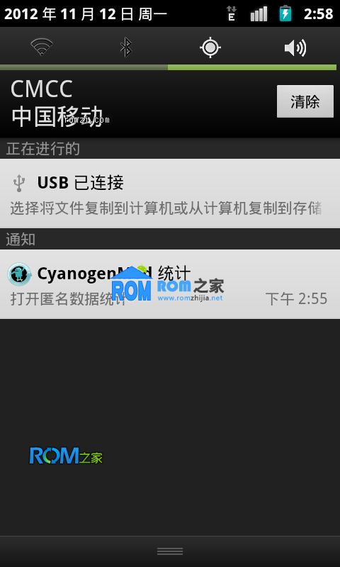 [Nightly 2012.09.23] Cyanogen团队针对HTC Mytouch 3G Slide截图