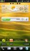 HTC Thunderbolt 高仿Sense4.0版本 华丽 简繁英三语言 2.11.605.9核