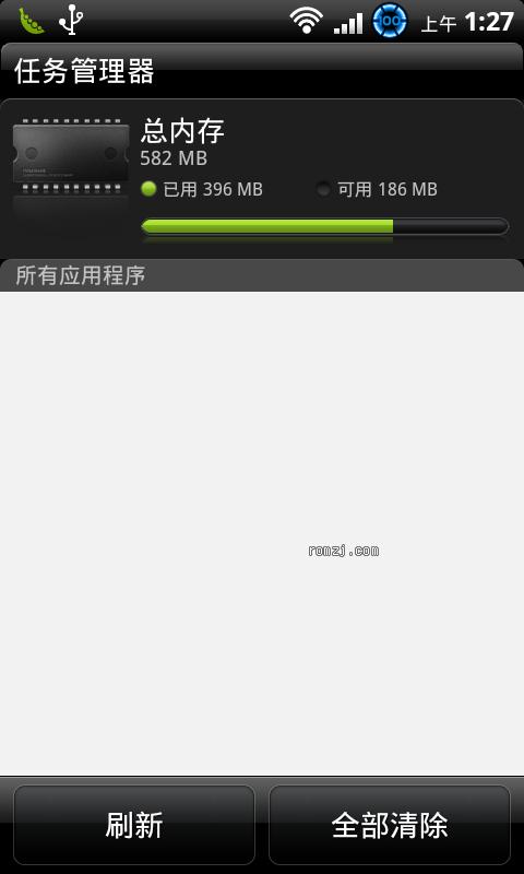 HTC Thunderbolt Sense_DeSense 2.3.6+sense3.0 音量键开屏截图