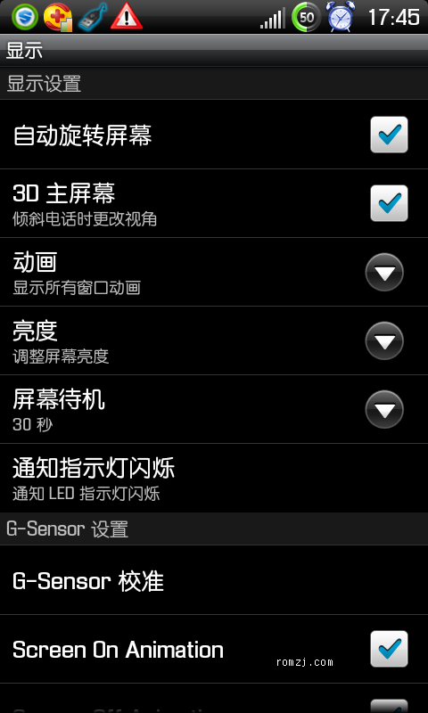 HTC Thunderbolt 3D桌面 支持彩信收发 3G功能使用正常   截图