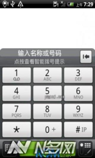 HTC Salsa G15 永久完整ROOT权限 精简ROM截图