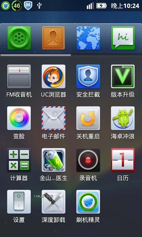 HTC Incredible CDMA 参赛作品 乐蛙源码编译 移植lewa_inc-ota-eng截图