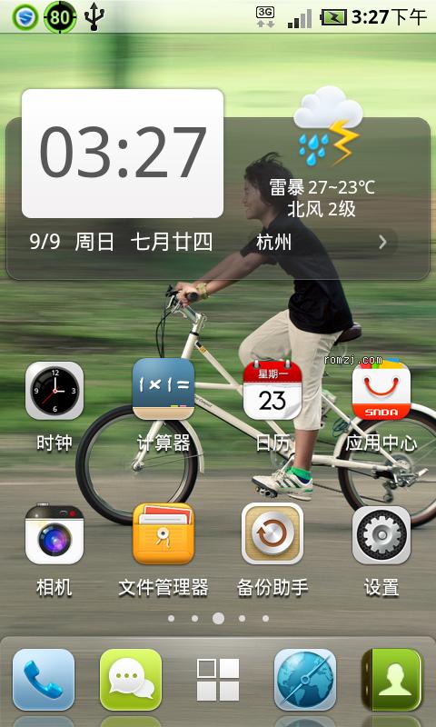 HTC Incredible CDMA 移植 乐众ROM Lezo_Incredible_1.9.7截图