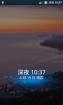 HTC Incredible 插卡写号通刷 移植 魔趣OS 全新UI