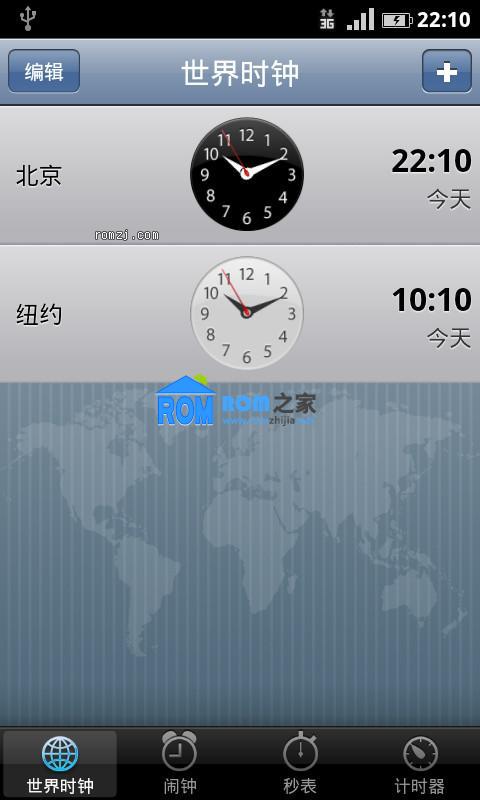 HTC Incredible CDMA 稳定移植 JOYOS 1.2.1 省电 彩信apn 优化定制截图