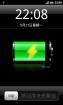 HTC Incredible CDMA 稳定移植 JOYOS 1.2.1 省电 彩信apn 优化定制