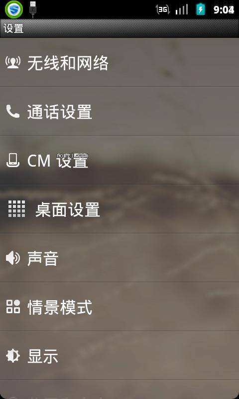 HTC Incredible CM7.2-20120603-inc来去电归属地 全局背景 二级彩色字截图