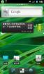 HTC Incredible CM7.2-20120603-inc来去电归属地 全局背景 二级彩色字