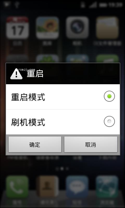 HTC Incredible 插卡写号通刷 移植 joyos1.2.0 彩信apn 稳定版 INC 截图