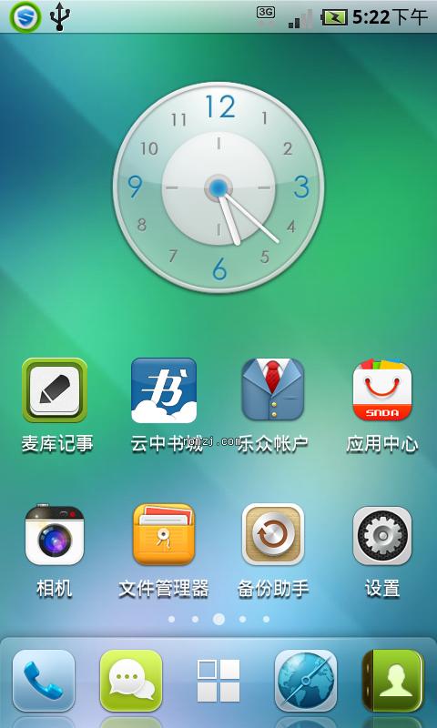 HTC Incredible 插卡写号通刷 移植乐众 1.6.8 For INC...截图