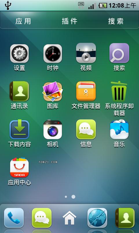 HTC Incredible 稳定省电 急速体验版 移植乐众INC_1.5.25截图