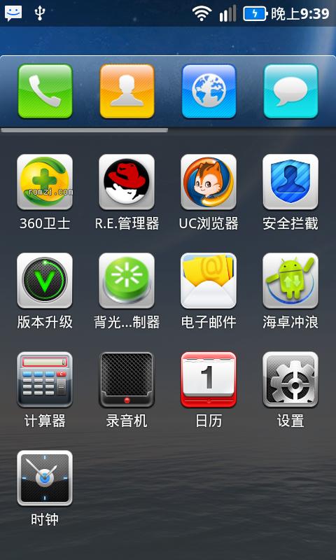 HTC Incredible 插卡写号通刷 稳定 完美移植乐蛙 12.06.08 截图