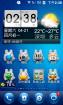 HTC Incredible 引入APN设置 Miui 2.4.13移植版