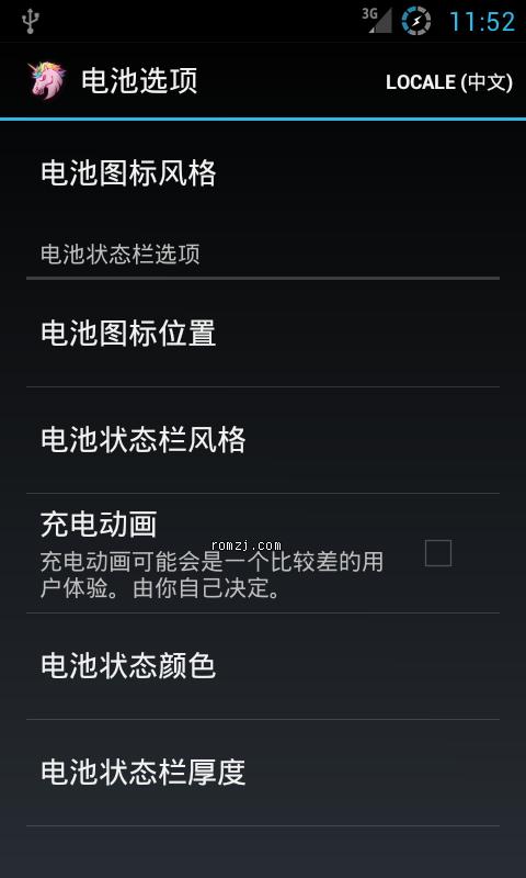 HTC Incredible 插卡写号通刷 aokp_inc_build-34-CN 汉化修正截图