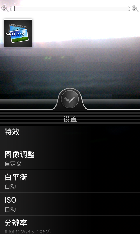HTC Incredible 插卡写号通刷 Clutch_V1.0.0 来去电归属地 beats音效截图