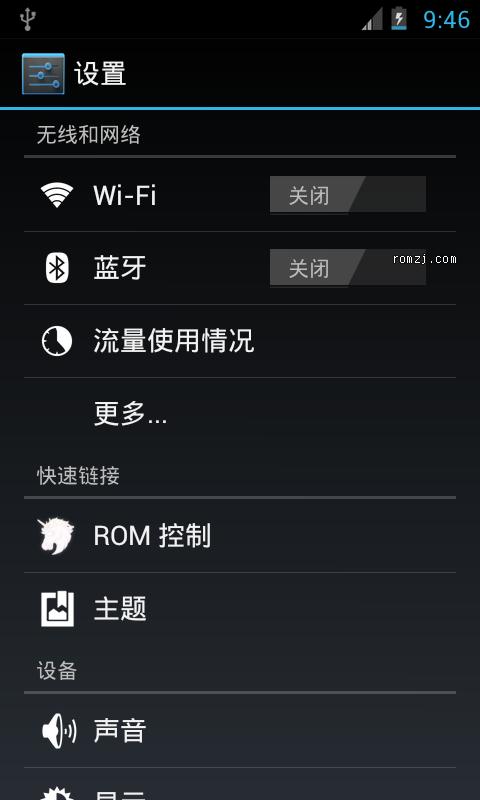 HTC Incredible 插卡写号通刷 汉化修正 彩信apn增强 收音机 全景相机截图