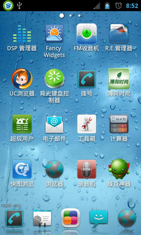 HTC Incredible CDMA 彩信apn 全局背景 二维码相机 ICS主题 CM7.2 R截图
