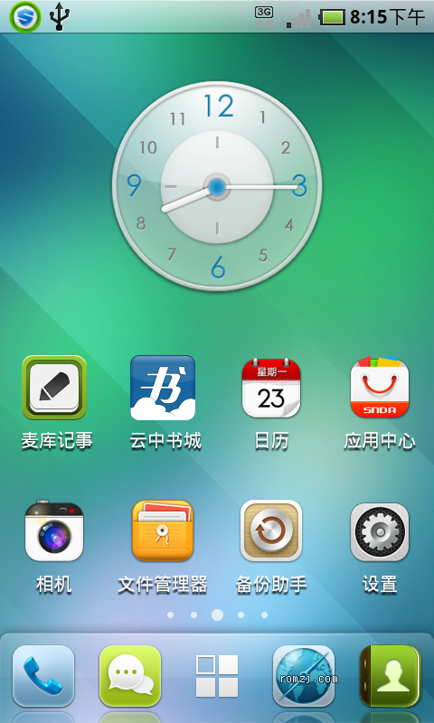 HTC Incredible CDMA 完美稳定 移植乐众 Lezo ROM 1.6.1截图