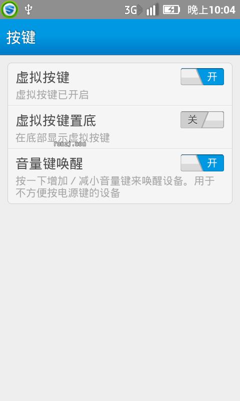 HTC Incredible CDMA 稳定移植乐蛙 LeWa OS 最新版 12.06.01截图