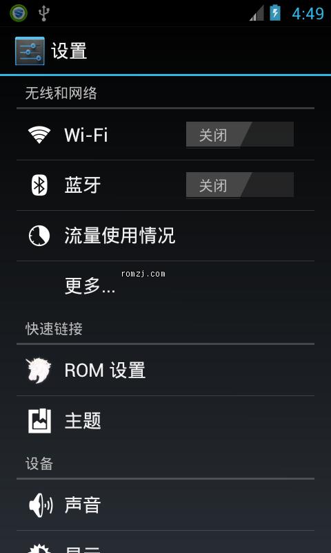 HTC Incredible通刷ICS 4.0.4 aokp_inc_build-37 汉化修正 全截图