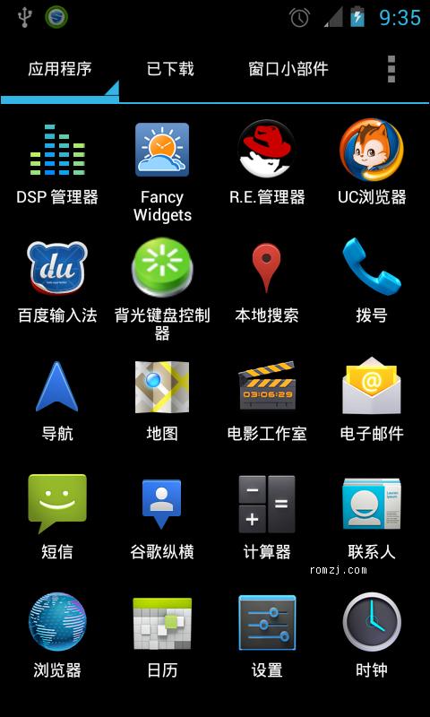HTC Incredible 最新ICS 4.0.4 CM9-invisiblek-KANG-052截图