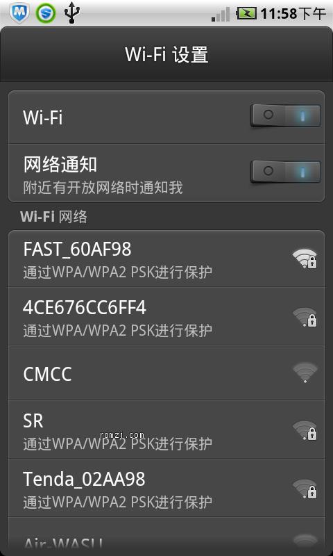 HTC Incredible CDMA 全硬件通刷 稳定移植 乐众Lezo_INC_ROM_1.6.截图