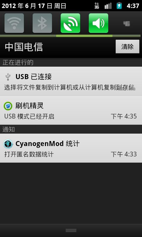 HTC Incredible 最新CM7.2.0正式版 汉化 归属地 智能拨号 高仿Sense4.0截图