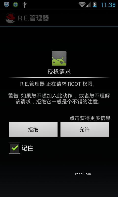 HTC Incredible CDMA CM9.0-0626 RC0夜夜版 优化稳定版 相机可用截图