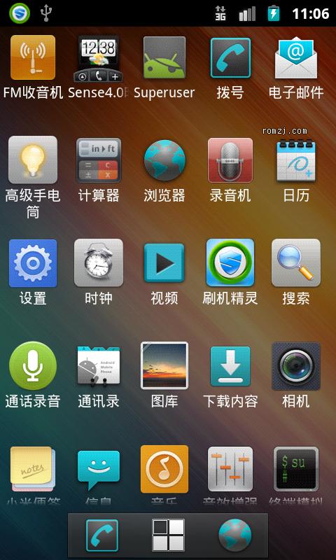 HTC Incredible CDMA 最新CM7.2-0624-inc汉化 字体美化 增强版截图