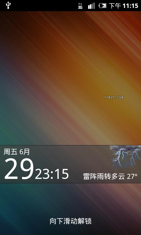 HTC Incredible CDMA 最新深度OS Shendu-V0.9-0629 稳定极速省电截图