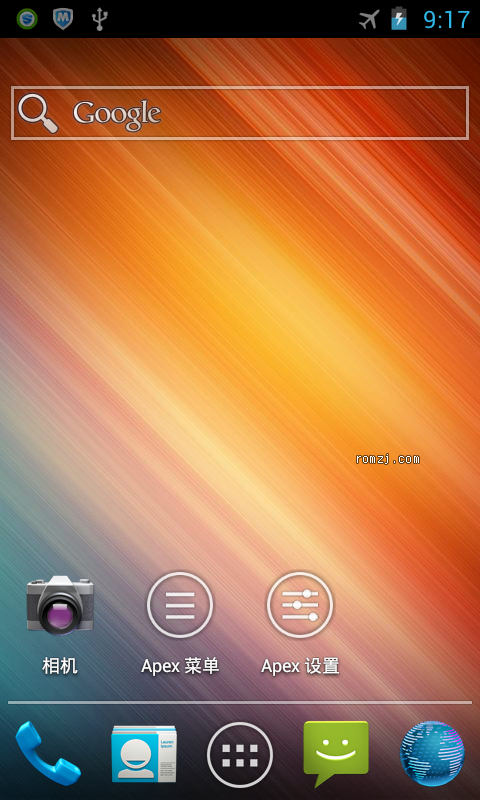HTC Incredible CDMA CM9.0-0630 RC0夜夜版 稳定版 深度优化 相机可截图