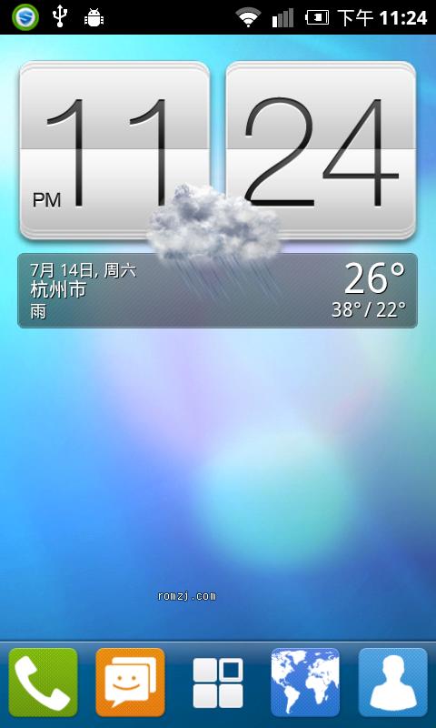HTC Incredible CDMA 稳定移植 深度OS ShenDu-inc-v1.0RC1-1截图