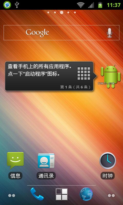 HTC Incredible CDMA 最新CM7.2-0708-inc汉化 全局背景 字体美化 增截图