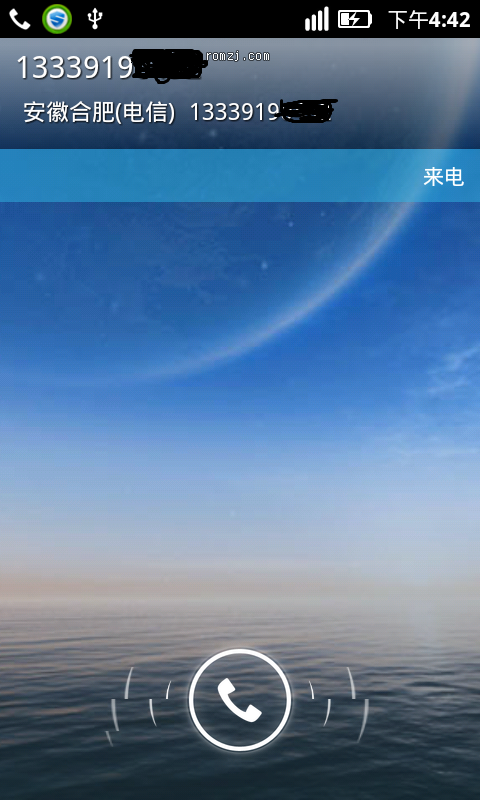 HTC Incredible CDMA 稳定移植 乐蛙OS LeWa_ROM_inc_12.07.1截图