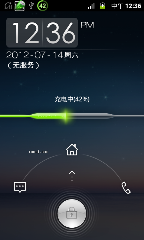 HTC Incredible CDMA 稳定移植 2.3.7 最终版 点心OS 12070414截图
