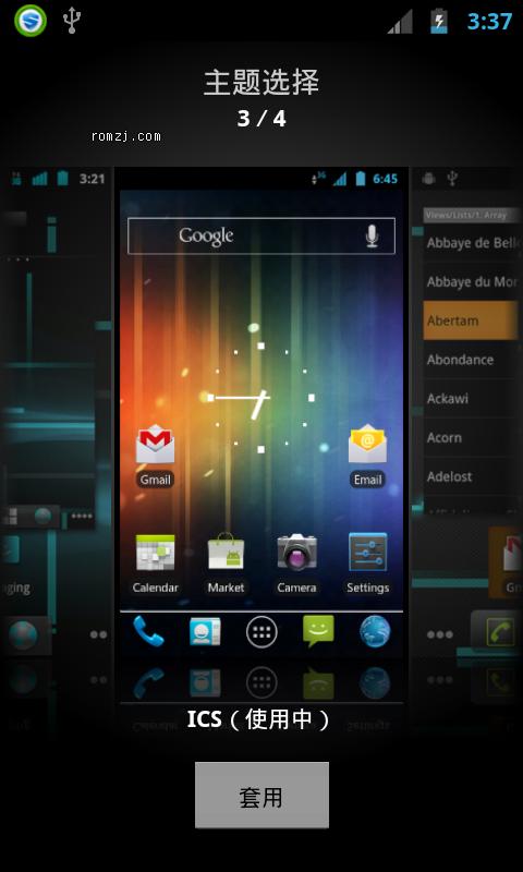 HTC Incredible CDMA CM7.2 0722 RC1 夜夜版 省电耐用 稳定 功能增截图