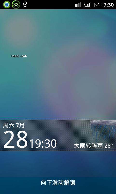 HTC Incredible CDMA 稳定移植 深度Shendu OS ShenDu-INC-v1截图