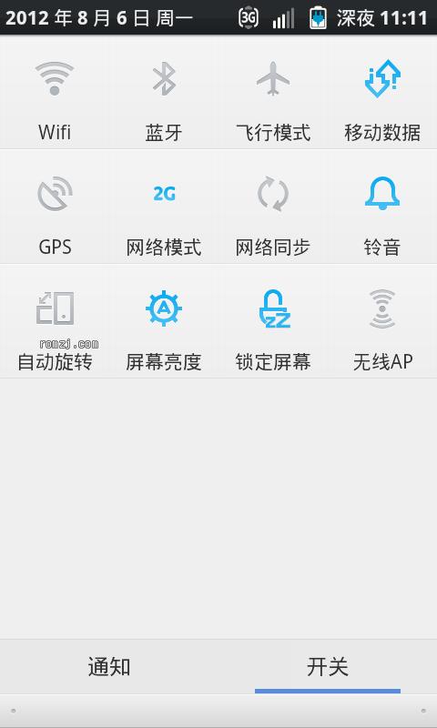 HTC Incredible CDMA 通刷 魔趣OS update-mokeeos-v1.10.4截图