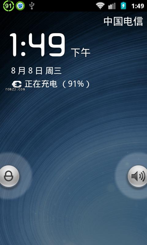HTC Incredible CDMA CM7.2 0805 RC3 周版 经典之作 省电耐用 稳定截图