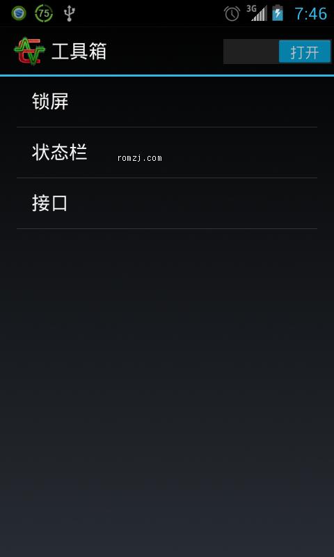HTC Incredible CDMA JB-4.1.1 相机可用 Evervolv-Acies-3截图
