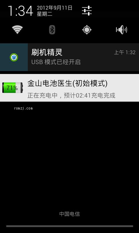 HTC Incredible CDMA cm-10-20120909-inc来去电归属地显示 增强版截图