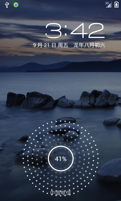 HTC Incredible  稳定移植深度OS4.0 ShenDu-inc2-v2.0.3-120截图