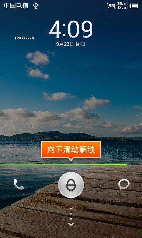 HTC Incredible CDMA MIUI2.3.7 旗舰打造 优化提速 稳定快速 最终版截图