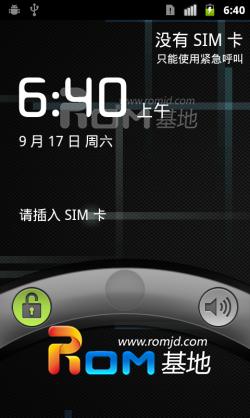 [Nightly 2012.09.23] Cyanogen团队针对HTC Mytouch 4G定制R截图